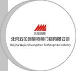 北京五加创展特种门窗有限公司