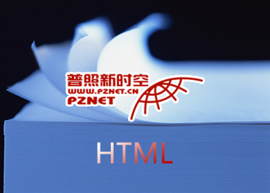 h5响应式网站