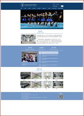 国际标准舞学院